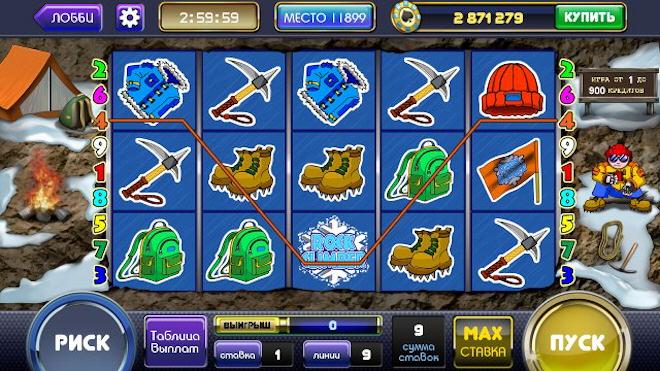 Выбор игровых автоматов от казино FreePlay
