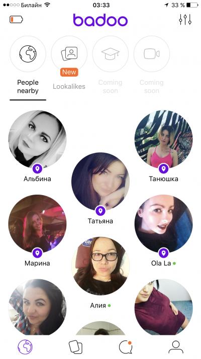 Прошлое, настоящее и будущее интернет-знакомств по версии Badoo
