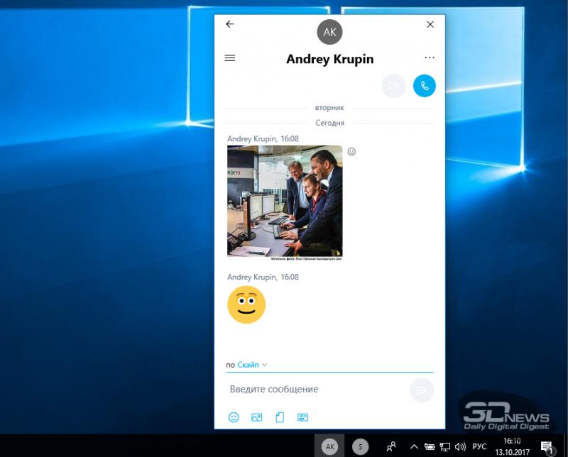 20 самых интересных возможностей и улучшений Windows 10 Fall Creators Update