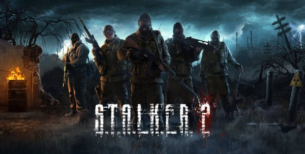 К работе над S.T.A.L.K.E.R. 2 привлечена опытная команда