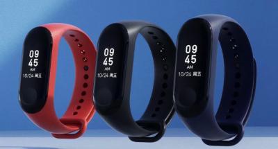 Xiaomi представила свой новый фитнес-трекер