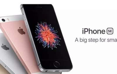 Появились подробности о будущем iPhone SE 2