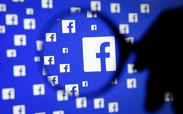 Очередная утечка: Facebook не следит за приватностью информации своих пользователей