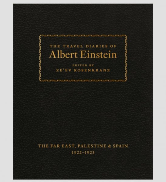 Грязные недалекие работяги: Альберт Эйнштейн оказался расистом