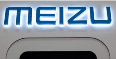 Анонсирован новый смартфон под названием Meizu X8