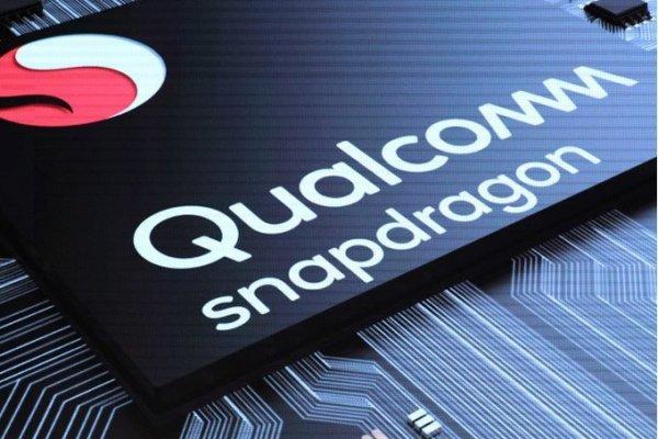 Microsoft выпустит ноутбук на базе Snapdragon 1000