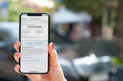 В Украине создали мобильное приложение для покупки ОСАГО