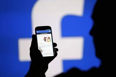 Facebook объявила о тестировании новой функции