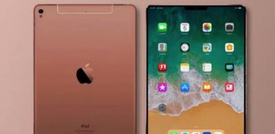 Apple готовит революционный iPad