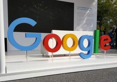 Google создает игровую платформу для конкуренции с Xbox и PlayStation