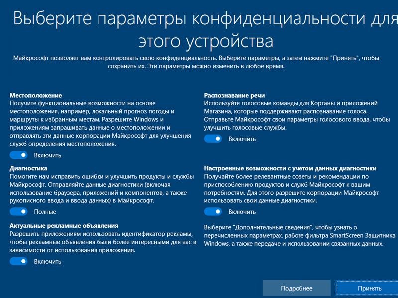 Windows 10 Creators Update в деталях: обзор «творческого» обновления ОС