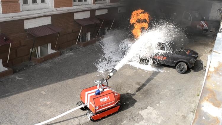 В России разработан уникальный робот-пожарный
