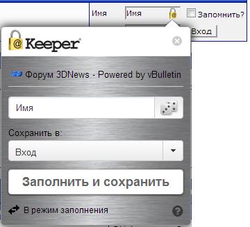 Пропускной пункт: веб-сервисы для хранения паролей