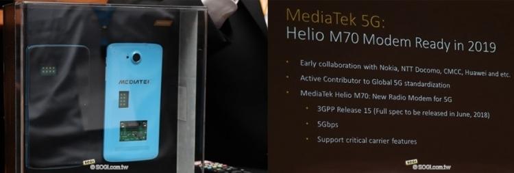 Helio M70 станет первым 5G-модемом для смартфонов от MediaTek