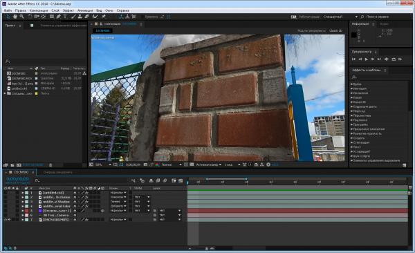 3D-трекинг в Adobe After Effects 2014: переход в другое измерение