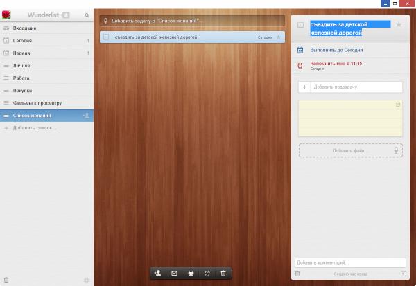 Свободное плавание: новые приложения Chrome для рабочего стола