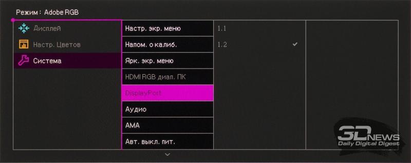 Новая статья: Обзор 24,1-дюймового монитора BenQ SW240: доступный профессионал с экраном 16:10