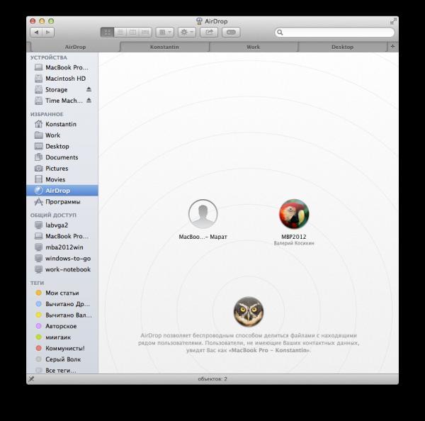 И пусть никто не уйдёт обиженным – обзор Apple OS X Mavericks 10.9