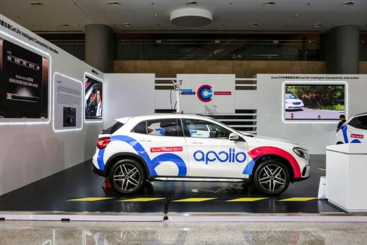 Baidu и Ford China сделают робомобили умнее