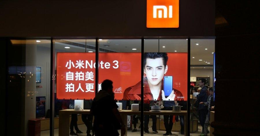 В преддверии IPO прогноз рыночной оценки Xiaomi снижен до –70 млрд
