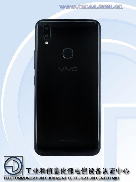 Регулятор рассекретил новые смартфоны Vivo с 6,2