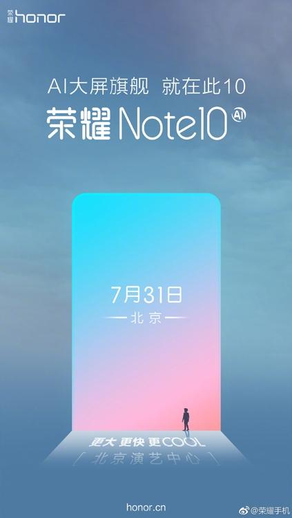 Honor Note 10 анонсируют за месяц до IFA 2018