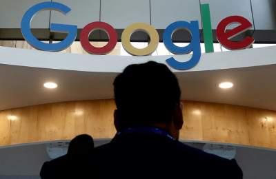 В Google прояснили ситуацию с «утечкой» файлов