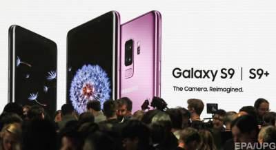 Samsung Galaxy S9 продается хуже, чем ожидалось