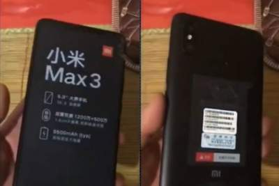 Опубликовано видео нового смартфона Xiaomi Mi Max 3