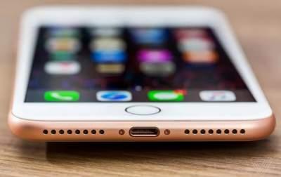 В обновлении iOS 11 нашли новую уязвимость в безопасности