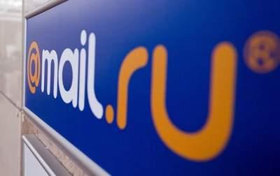 Приложения Mail.Ru Group собирали данные пользователей Facebook