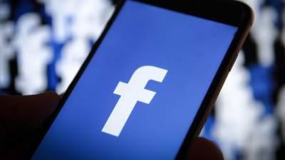 Facebook наказали за слитые данные