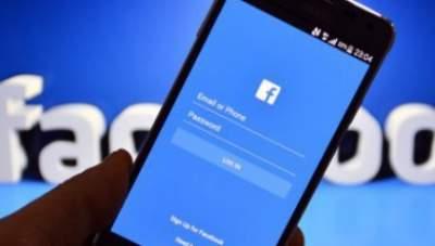 Потенциальные предатели: алгоритм Facebook отметил россиян, готовых к госизмене