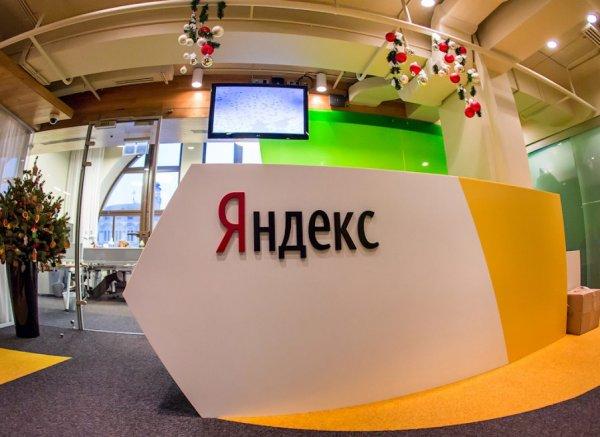 Яндекс собирается выпустить собственный смартфон