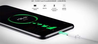 Смартфоны Huawei оснастят мощными зарядками