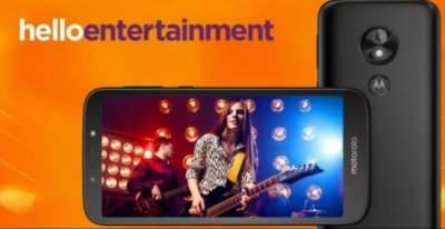 Motorola представила новый бюджетный смартфон