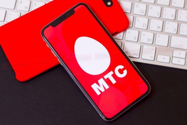 Новый тариф «МТС» оценили любители мобильного интернета