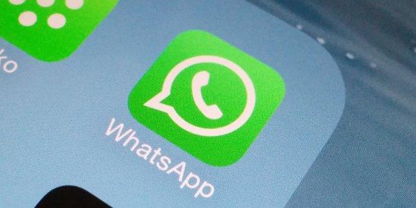 В WhatsApp добавили самую долгожданную функцию этого года
