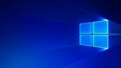 Для Windows 10 вышел свежий набор исправлений