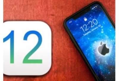 Вышла четвертая бета-версия iOS 12