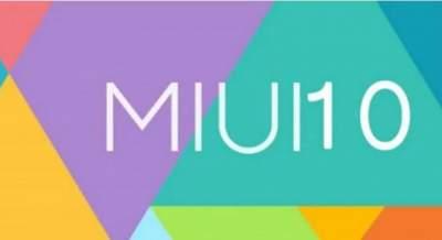 MIUI 10 начнет приходить на старые модели Xiaomi