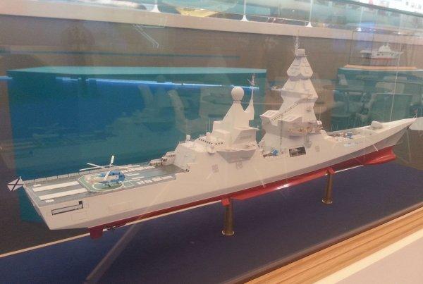 Назван российский корабль с самым мощным вооружением в мире