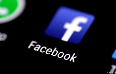 Facebook призвали собирать меньше данных пользователей