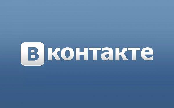 Вышло обновление «ВКонтакте», в котором поменялся дизайн сообществ