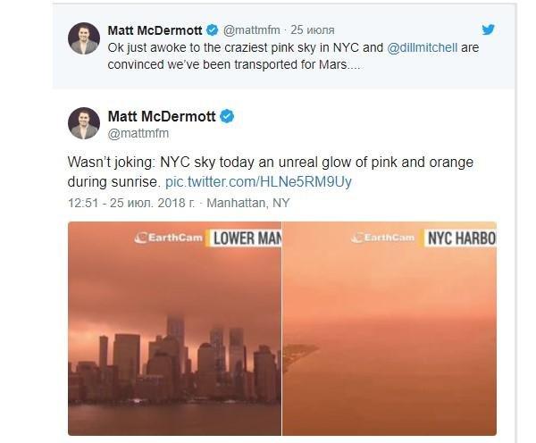 Настал апокалипсис: Кровавая Луна над Нью-Йорком появилась на сутки раньше