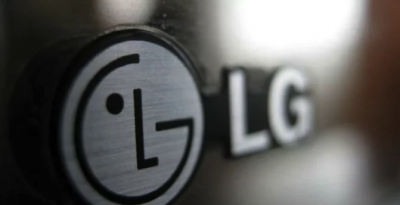 LG планирует выпустить смартфон почти вдвое дороже iPhone X