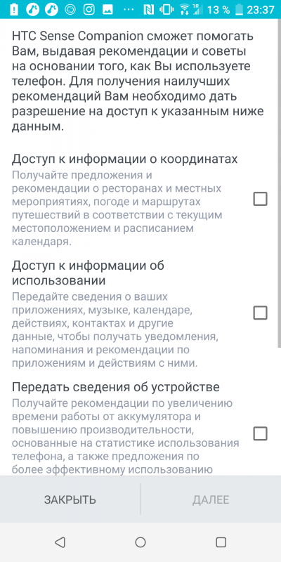 Новая статья: Обзор смартфона HTC U12+: главный по звуку