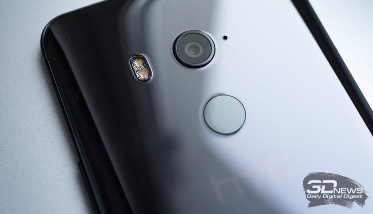 HTC сократит практически каждого четвёртого сотрудника