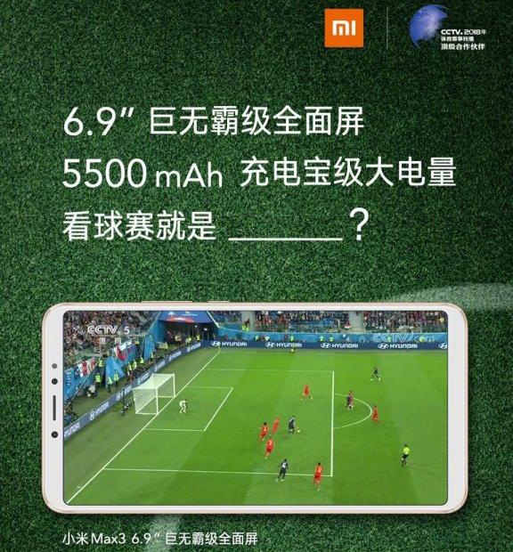 Постер говорит о наличии мощного аккумулятора у фаблета Xiaomi Mi Max 3
