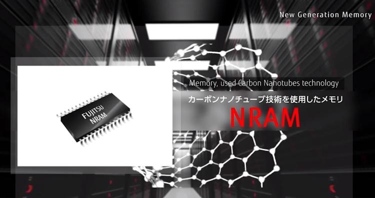 Выпуск памяти Fujitsu NRAM на углеродных нанотрубках начнётся в 2019 году